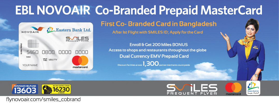 NOVOAIR – EBL Co-Branded Prepaid Master Card with Dual Currency
